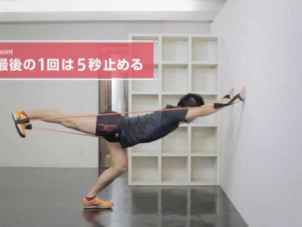 筋肉の使い方を変えるだけで平泳ぎのキックを速くしよう