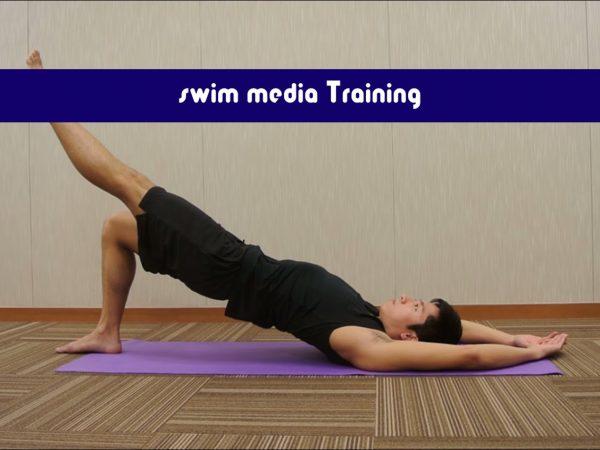 体幹を安定させながらお尻を鍛えるトレーニング