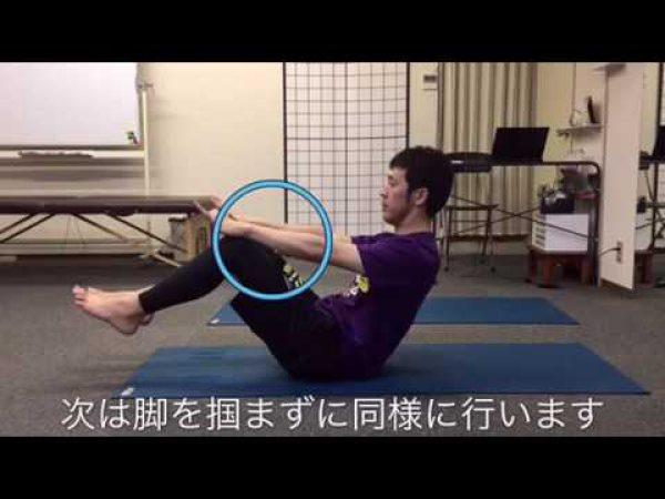 背骨の動きチェックと腹筋コントロール
