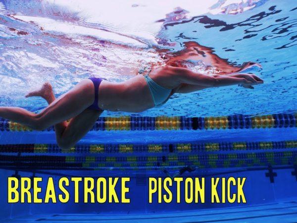 短距離の平泳ぎでタイムを伸ばすならこのドリルをやろう!
